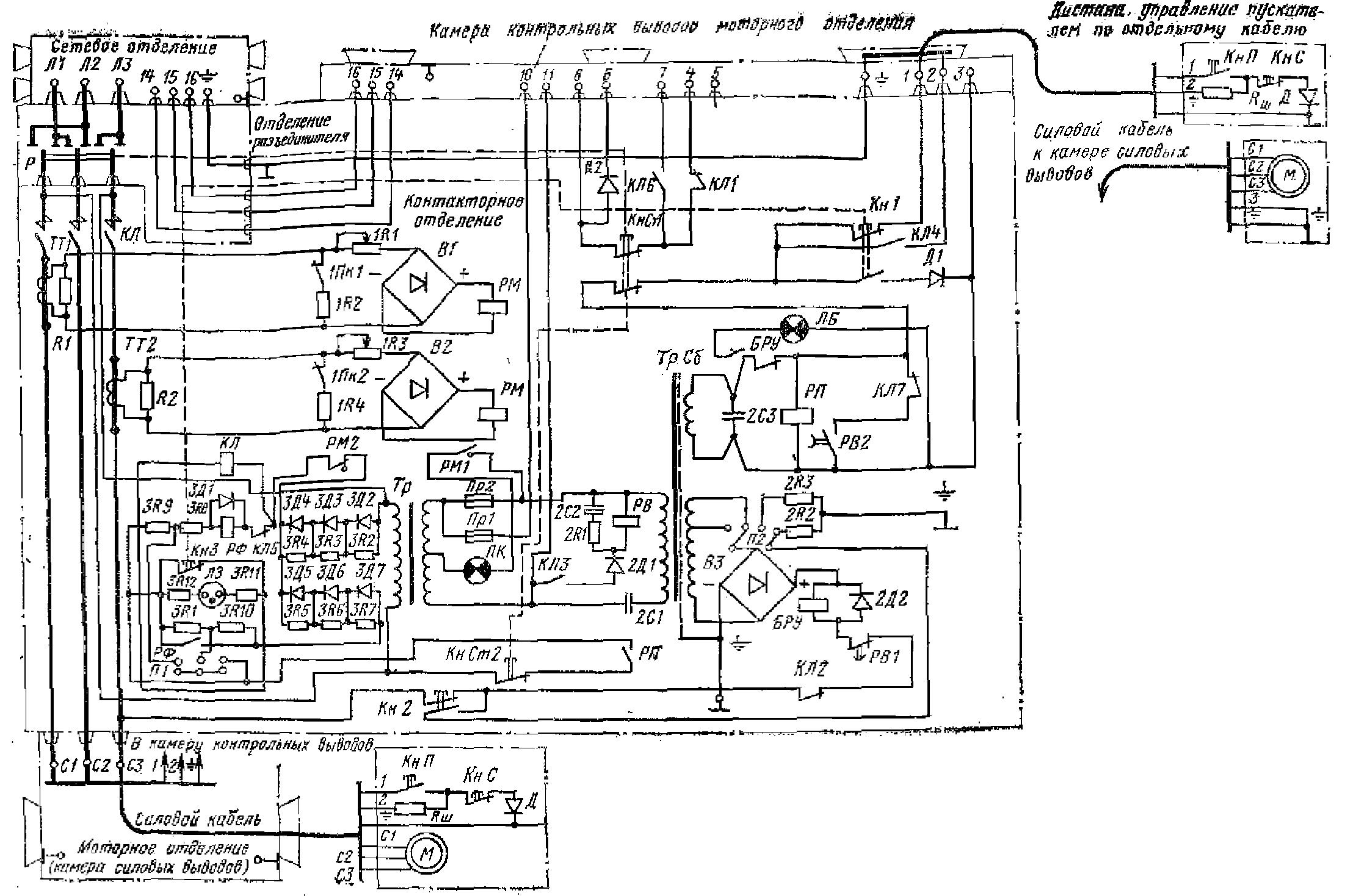 реверсивная схема магнитного пускателя с блокировкой