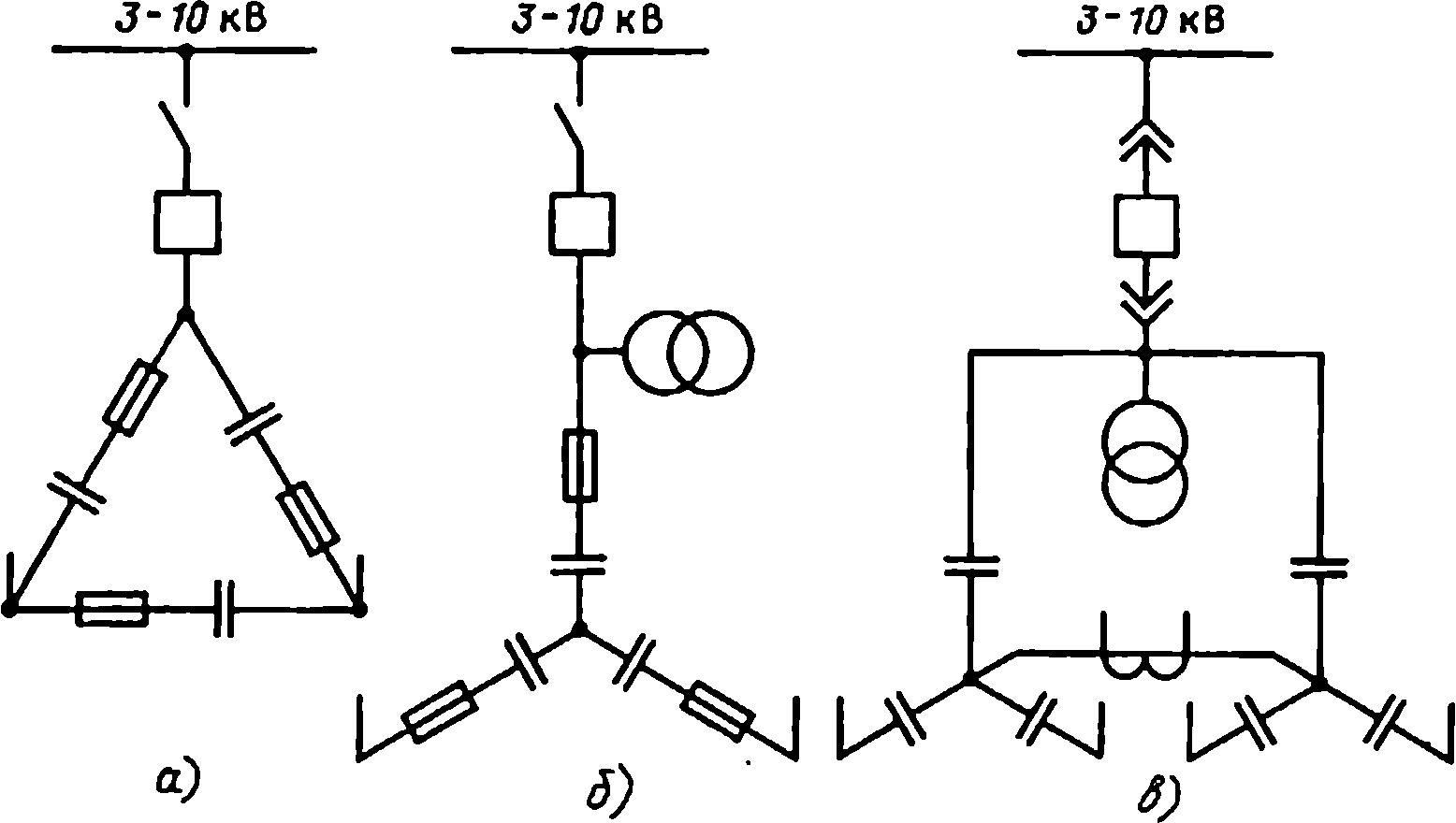 Схема подключения статических конденсаторов