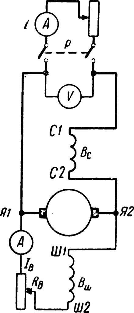 Схема генератора смешанного
