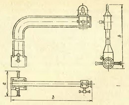 Монтажная скоба для вывода ротора