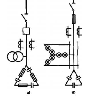 Схемы присоединения конденсаторных батарей