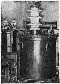 Испытательный трансформатор